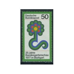 1 عدد تمبر نمایشگاه گل و گیاه - آلمان 1977
