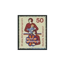 1 عدد تمبر انجمن مادران - آلمان 1975
