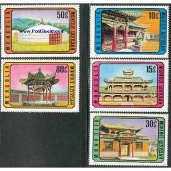 5 عدد تمبر معماری - ساختمانها - مغولستان 1974