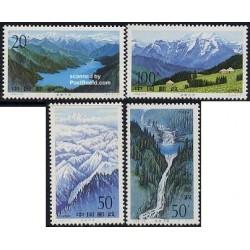 4 عدد تمبر دریاچه تیانچی - چین 1996