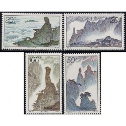 4 عدد تمبر کوهستان سان کینگ - چین 1995