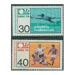 2 عدد تمبر جام جهانی فوتبال - آلمان 1974