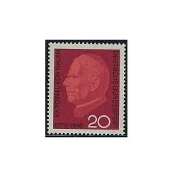 1 عدد تمبر عالیجناب سلمست - آلمان 1966