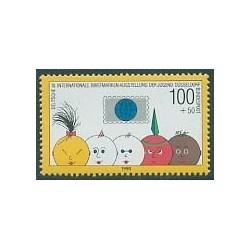 1 عدد تمبر نمایشگاه تمبر جوانان - آلمان 1990