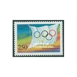 1 عدد تمبر صدمین سال کمیته بین المللی المپیک - روسیه 1994