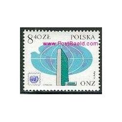 1 عدد تمبر 25 امین سال سازمان ملل  متحد- لهستان 1976