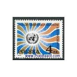1 عدد تمبر 30 امین سال سازمان ملل  متحد - لهستان 1975