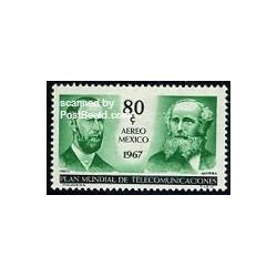 1 عدد تمبر کنگره ارتباطات - هرتز و مارول - مکزیک 1967