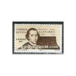 1 عدد تمبر فرانسیسکو خاویر کاویجرو - معلم یسوعی - مکزیک 1971