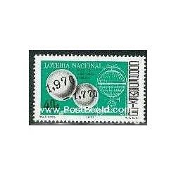 1 عدد تمبر بخت آزمائی ملی - مکزیک 1971