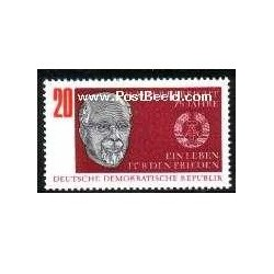 1 عدد تمبر والتر اولبریخت  - آلمان 1968