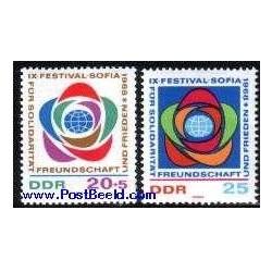 2 عدد تمبر فستیوال جوانان صوفیه - آلمان 1968