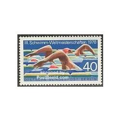 1 عدد تمبر مسابقات قهرمانی جهانی شنا - آلمان 1987