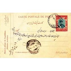 کارت پستال دوشاهی رضا شاه - تهران به اصفهان