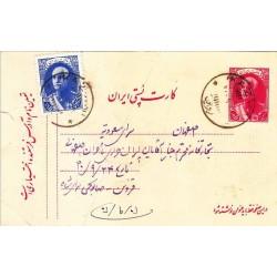 کارت پستال رضا شاه - بدون کلاه بدون زیرنویس - قزوین به اصفهان