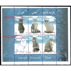 بلوک گربه های ایرانی با ارور جا افتادگی I.R.Iran مطابق تصویر
