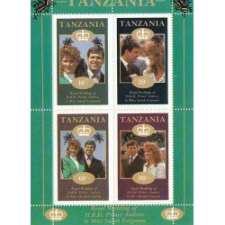 سونیرشیت ازدواج سلطنتی - پرنس آندره و دوشیزه فرگوسن - تانزانیا
