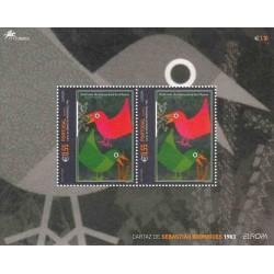 سونیرشیت تمبر مشترک اروپا - Europa Cept - پرندگان - پرتغال 1983