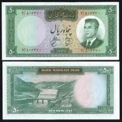 123 - اسکناس 50 ریال عبدالحسین بهنیا - علی اصغر پورهمایون 1341 - تک