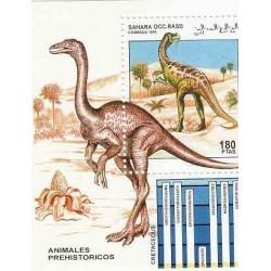 سونیرشیت جانوران ماقبل تاریخ - صحرا 1996