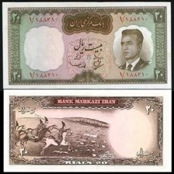 129 - اسکناس 20 ریال دوم عبدالحسین بهنیا - مهدی سمیعی 1343 - تک
