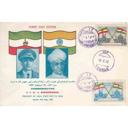 1196 - پاکت مهر روز - دیدار رادها کریشنان رئیس جمهور هند از ایران   1342