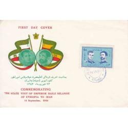 120845 - پاکت مهر روز - دیدار هیلا سلاسی از ایران 1343