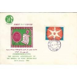 1265 - پاکت مهر روز - لوایح ششگانه (3) 1343