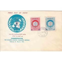 1266 - پاکت مهر روز - کنفرانس مقام زن 1343
