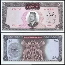 132 - اسکناس 500 ریال عبدالحسین بهنیا - مهدی سمیعی 1343 دوره اول - تک