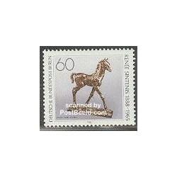 1 عدد تمبر یادبود رنه سینتنی - مجسمه - برلین آلمان 1988