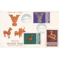 1359 - پاکت مهر روز - هفته موزه 1345