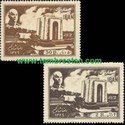 857 - 2 عدد تمبر تدفین رضا شاه پهلوی 1329 تک