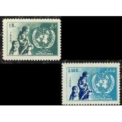 930 - 2 عدد تمبر روز ملل متحد (1) 1332 تک