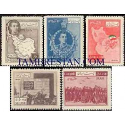871 - 5 عدد تمبر سالگرد نجات آذربایجان 1329 تک