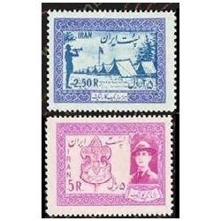 1006 - 2 عدد تمبر جمهوری ملی پیشاهنگی 1335 تک
