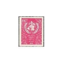 1008 - 1 عدد تمبر ششمین کنگره منطقه ای سازمان جهانی بهداشت 1335 تک