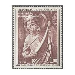 1 عدد تمبر تابلو - هنر - فرانسه 1971