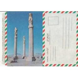 پاکت ائروگرام (نامه هوائی) - طراحی و سفارش مرحوم فرحبخش - ستونهای تخت جمشید