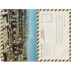 پاکت ائروگرام (نامه هوائی) - طراحی و سفارش مرحوم فرحبخش - نمای تخت جمشید