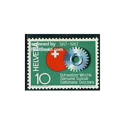1 عدد تمبر هفته semanie - سوئیس 1967