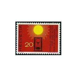 1 عدد تمبر بازنشسنگی - سوئیس 1967