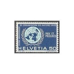 1 عدد تمبر 25 امین سالگرد سازمان ملل - صلح و پیشرفت - سوئیس 1970