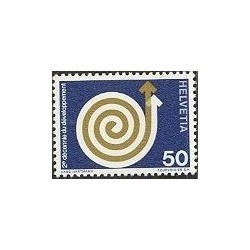 1 عدد تمبر دومین دهه توسعه - سوئیس 1971