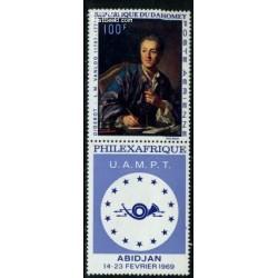 1 عدد تمبر تابلو با تب -  قیلکس آفریقا - داهومی 1969