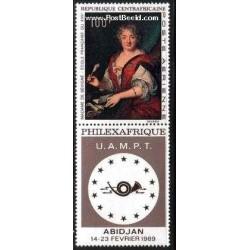 1 عدد تمبر تابلو با تب -  قیلکس آفریقا - آفریقای مرکزی 1969