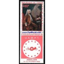 1 عدد تمبر تابلو با تب -  قیلکس آفریقا - کنگو 1969