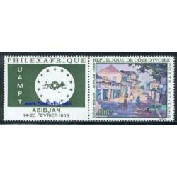 1 عدد تمبر تابلو با تب -  قیلکس آفریقا - ساحل عاج 1969
