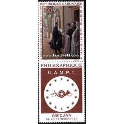 1 عدد تمبر تابلو با تب -  قیلکس آفریقا - گابن 1969