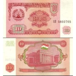 اسکناس 10 روبل تاجیکستان 1994 تک